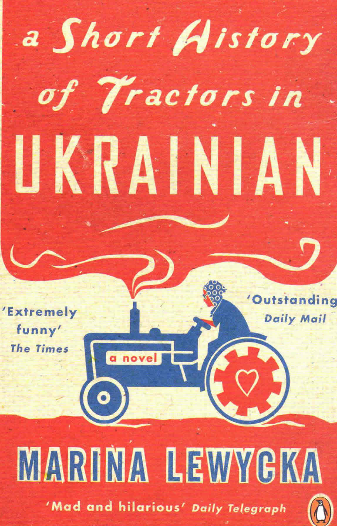 2006-09-17-a-short-history-of-tractors-in-ukrainian-by-marina-lewycka