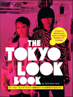 2007-10-29-the-tokyo-look-book-by-philomena-keet-and-yuri-manabe