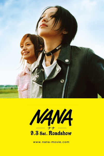 2008-06-30-nana-film-review-by-ai-yazawa