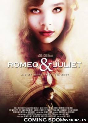 2013-04-16-reworking-romeo-and-juliet-again